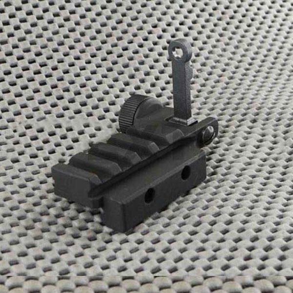 Z Airsoft Tactical Rail Flip Up Rear Sight KAC PDW Style