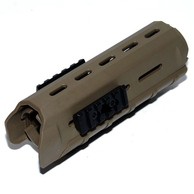 MP MOE Handguard Tactical Rail System DE with Tri-rail