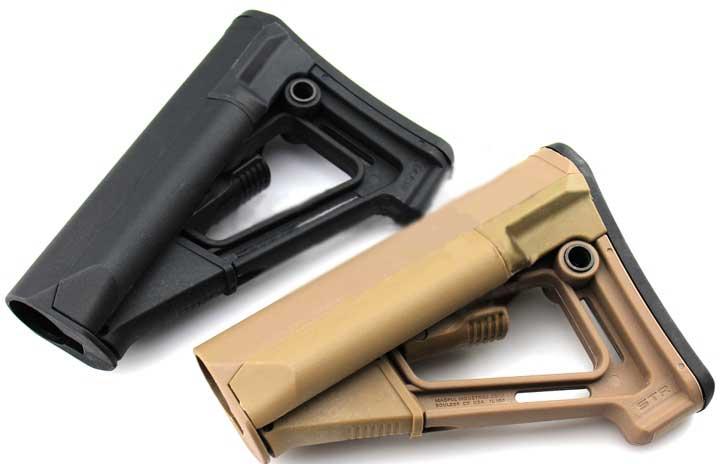 MP STR Carbine Stock for M4/M16 Airsoft Rifle (DE