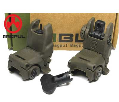 MP PTS MBUS Gen2 Front & Rear Sight (OD)
