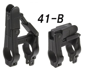 Folding Front Sight ARMS 41B Steel Iron BK