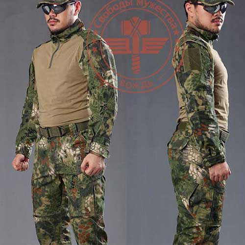 Pro Rattlesnake Camo Tactical Airsoft Jacket & Pant Python Jungle