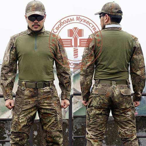 Pro Rattlesnake Kryptek Typhon Camouflage Uniform Shirt Coat+Pants