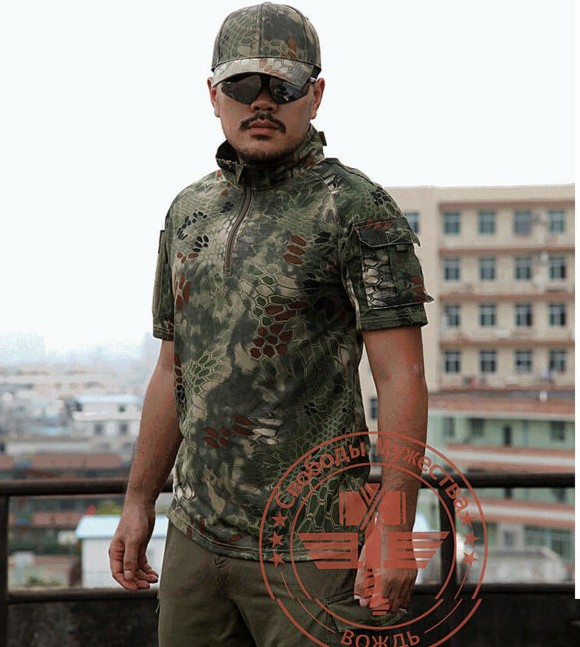 Camouflage Breathable Round Neck Python Tactical T Shirt Woodland