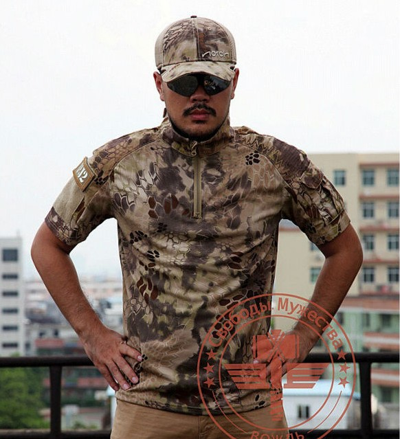 Camouflage Cotton Short Sleeved T-shirts Python Jungle wasteland