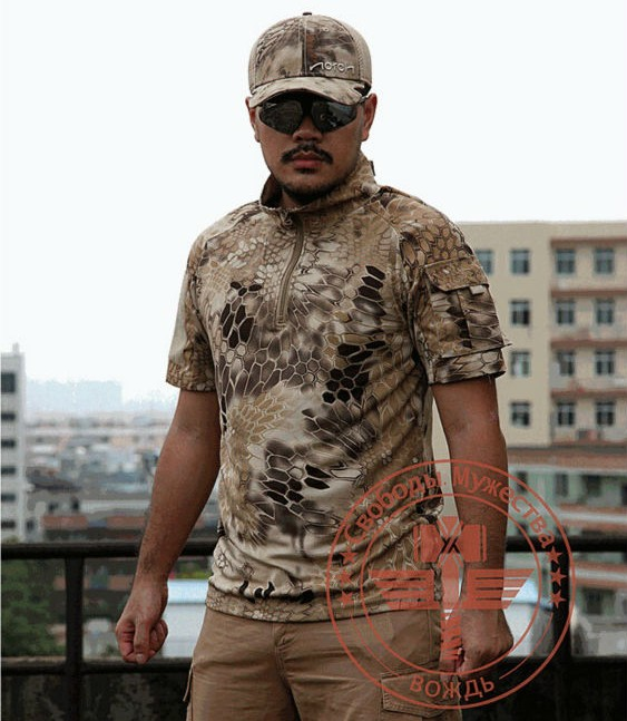 Camouflage Python Tactical Military Round Neck T-shirt Desert