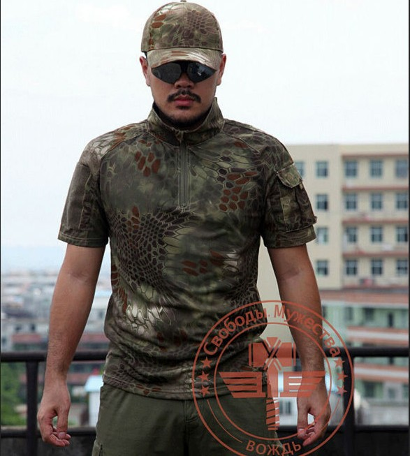Camouflage Military Airsoft Python Tactical T-Shirt Mountain