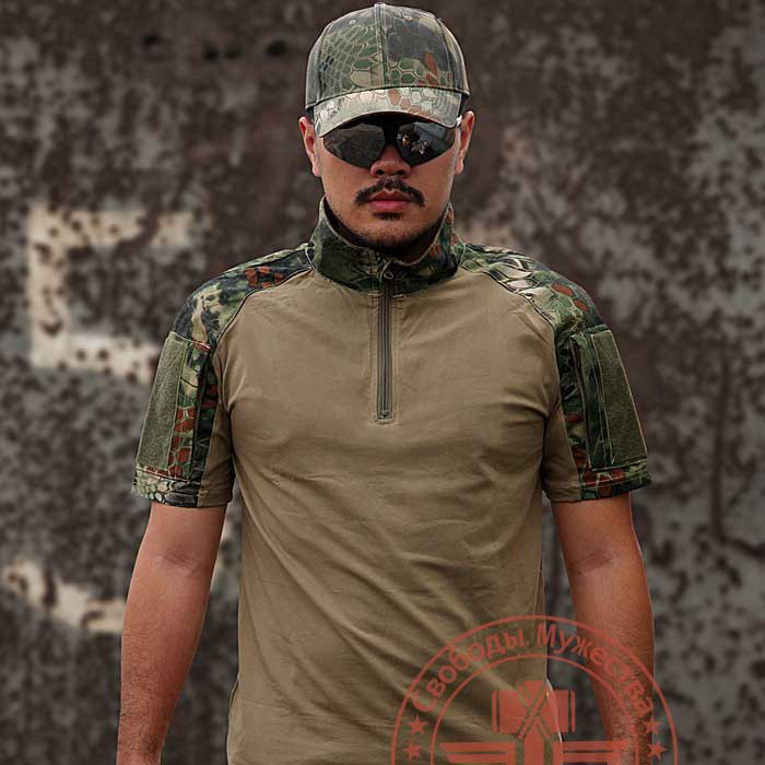Rattlesnake Camo Shooter Tactical Camo Military Combat T-shirt WCL
