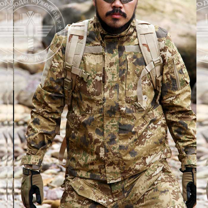Chiefs Stalker Military Force Army Tactical Combat BDU Uniform DA