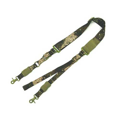 Urban Rifle Sling A-TACS Camo for outdoor war game