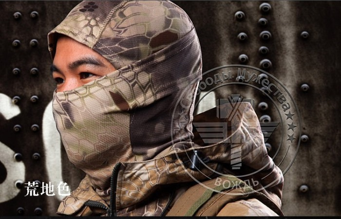 Chiefs Tactical Breathable Mask Rattlesnake Face Mask Camouflage FD