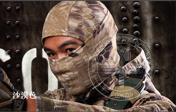 Chiefs Tactical Breathable Mask Rattlesnake Face Mask Unisex WSM