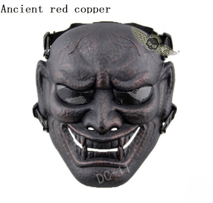 Military Paintball Tactical Skull Airsoft Full Face Masks Red Copper
