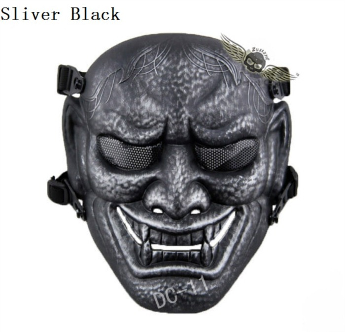 Military Paintball Tactical Skull Airsoft Full Face Masks Sliver