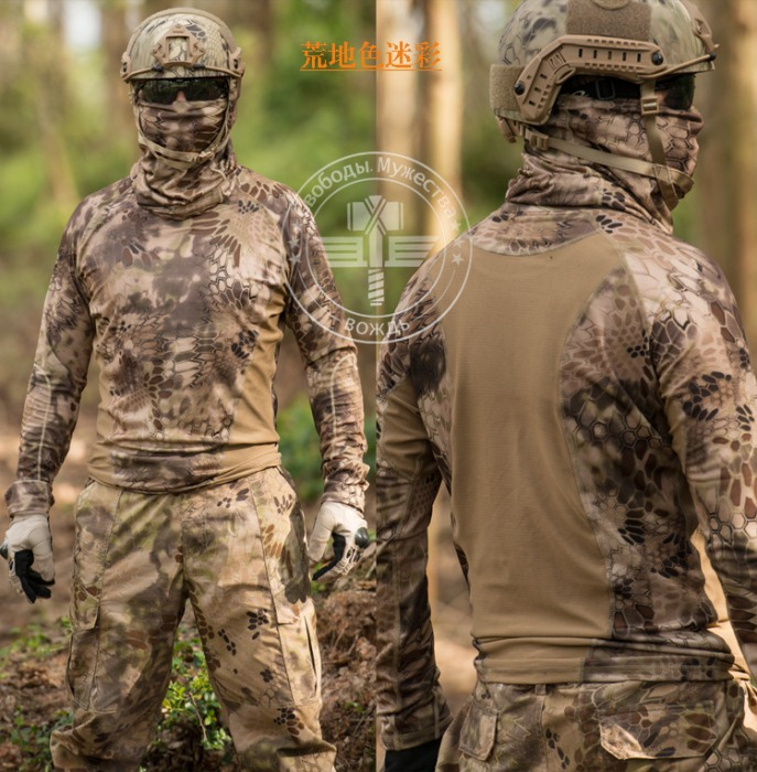 XXL Size Tactical US Army Military Quick Dry CS Hunting Clothing MWH