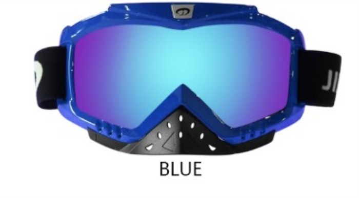 One Piece Set With Different Lens Mountaineering Windproof Glasses