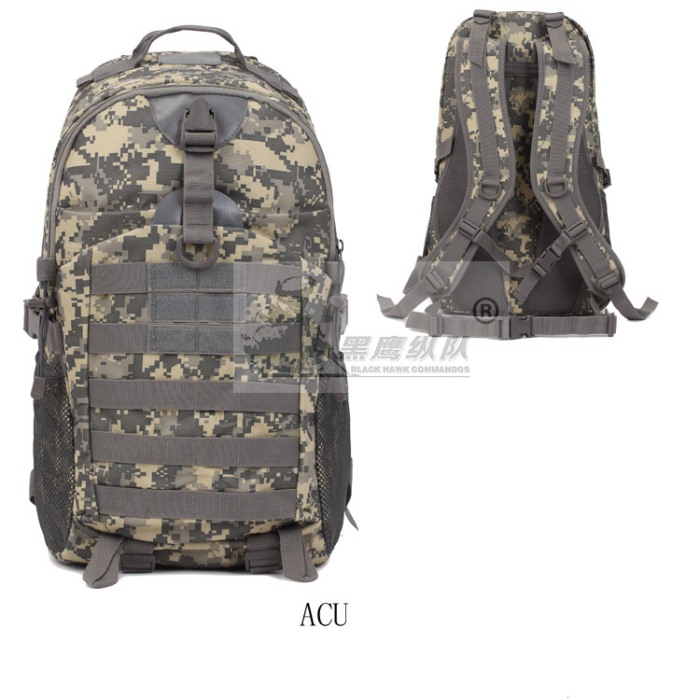 Military Hunting Oxford 20L Molle Tatical Shoulder Bags ACU